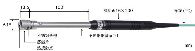 静止表面用温度传感器 接触辅助型 AX系列 E型热电偶 AX-241E-01-1-TC1-ANP K型热电偶 AX-241K-01-1-TC1-ANP