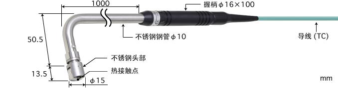 静止表面用温度传感器 接触辅助型 AX系列 E型热电偶 AX-243E-10-1-TC1-ANP K型热电偶 AX-243K-10-1-TC1-ANP