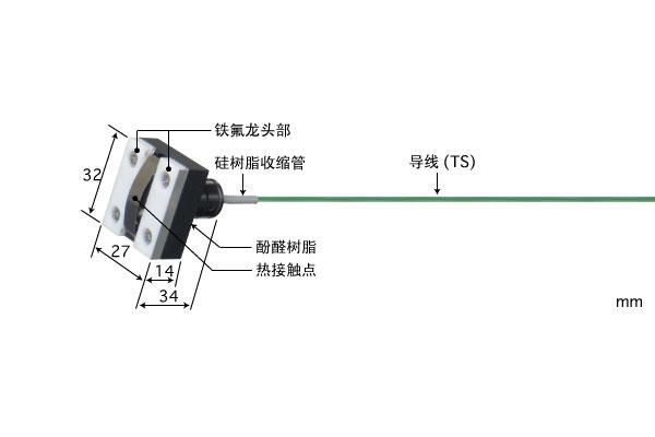 江苏E型热电偶:MG-11E-TS1-ANP