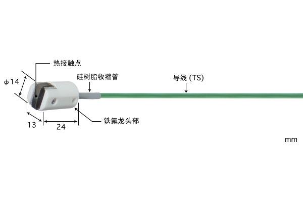 K型热电偶:MG-21K-TS1-ANP
