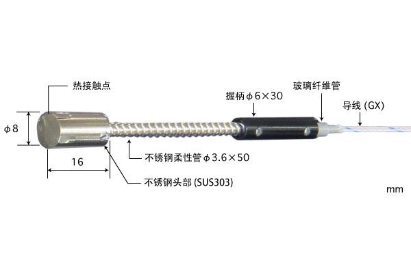 K型热电偶:MG-34K-GX1-ANP