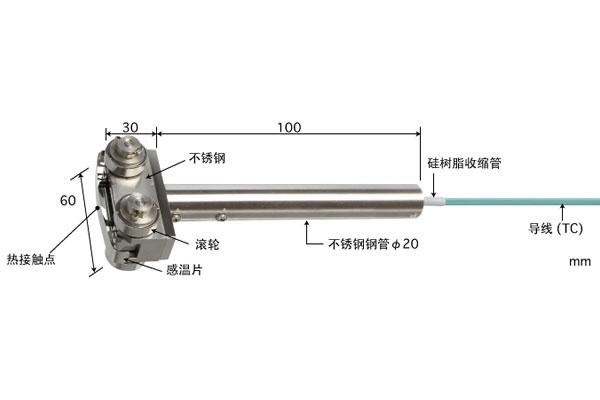 E型热电偶:S-641E-01-0-TC1-W
